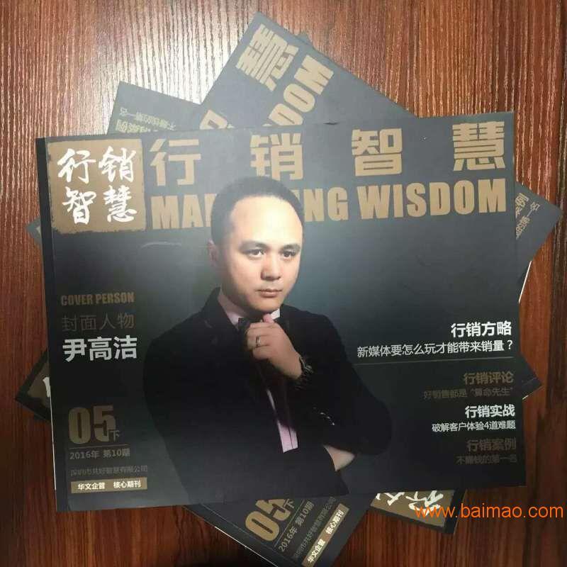 广州市B2B网络营销外包服务商 帮您解决提高成交率