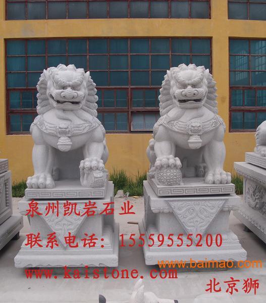 惠安石雕獅子現貨 寺廟門口獅子雕刻 【凱巖石業】