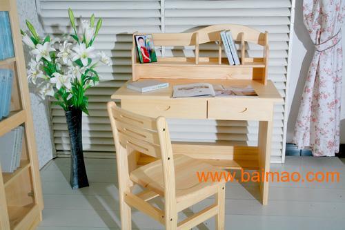 书房实木家具