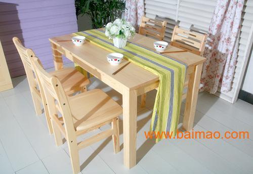 餐厅家具系列