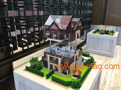 广州的建筑模型公司,广州建筑模型公司,建筑模型