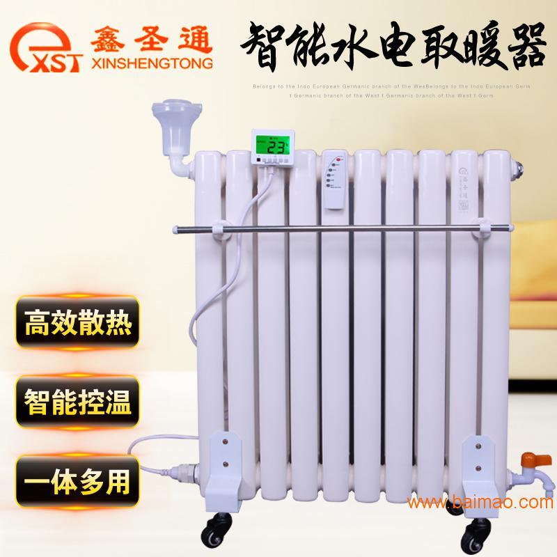暖氣片加熱棒智能溫控器水電暖氣片