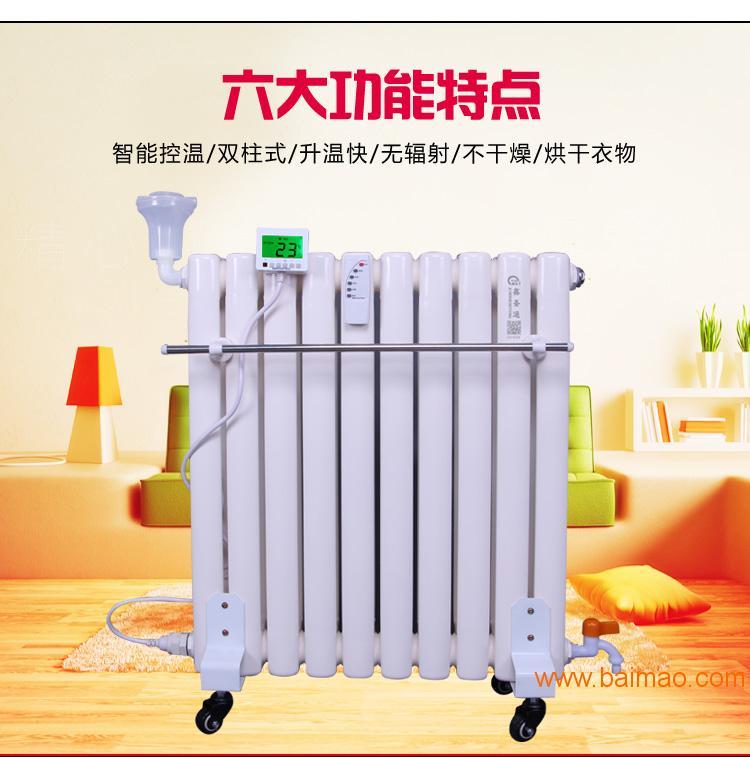 暖器智能注水曖氣片包郵加熱水電暖氣片