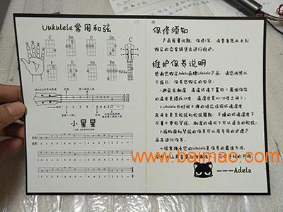 新手ukulele尤克里里小星星指弹教程厂家/批发/供应商图片