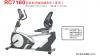 西安健身器材艾威RC7160新款卧式磁控健身车