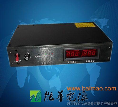 220v电源挅�.��kh�^k9P_110v-220v直流稳压电源,直流电源,.