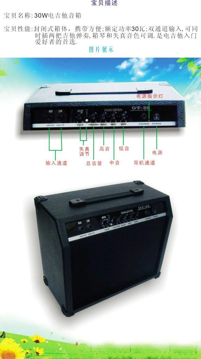 电吉他音箱电吉他音箱生产厂家电吉他音箱价格