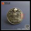 金属徽章订制 金属纪念币制作 金属抗战纪念章