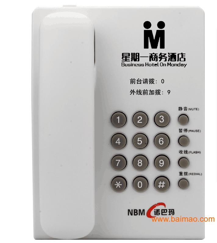 供應定制logo中小型賓館酒店電話機 諾巴瑪500