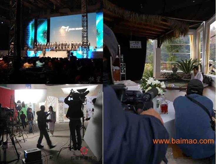 南安结婚摄像摄影