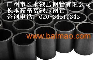 深圳液压钢管生产批发