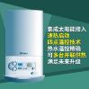 威能锅炉|暖气 合肥指定经销商 威能新款锅炉