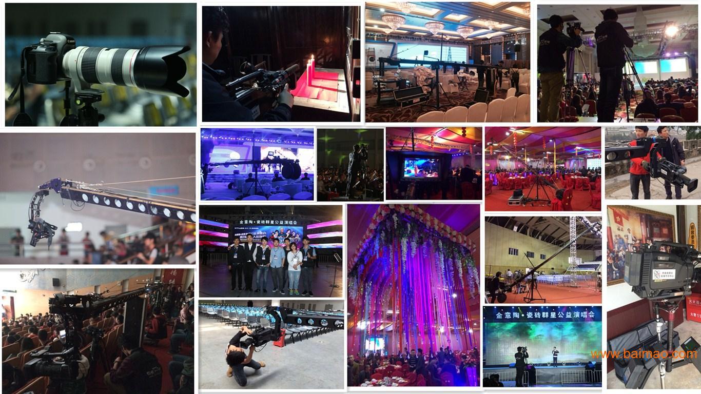 厦门会议摄像,厦门论坛会摄像,厦门专业摄像摄影