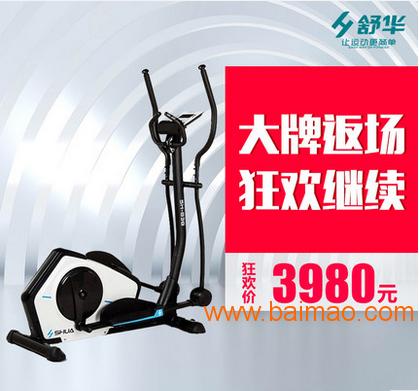 舒华椭圆机sh-838新款家用静音健身车