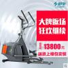 上海舒华椭圆机sh-5000D豪华健身房健身单车