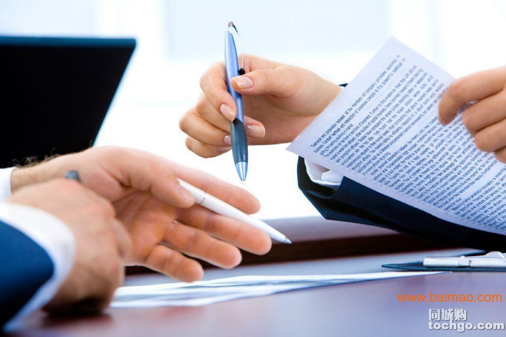 大朗/長安專業企業代理公司/稅務代理/代碼證快速辦