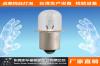 T10指示灯泡,氪气氙气微型灯泡 工具灯泡18V.