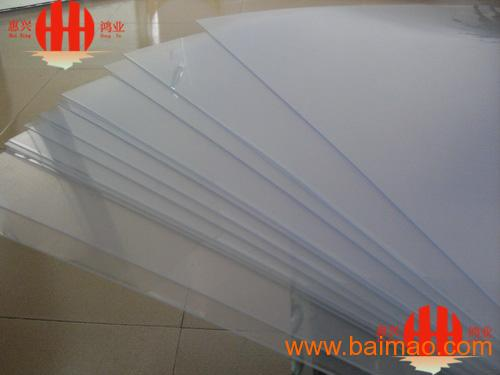 透明亚克力板 PS PC PVC PET透明胶片生产厂家,透明亚克力板