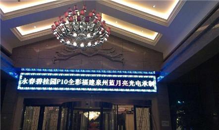 LED顯示屏維修